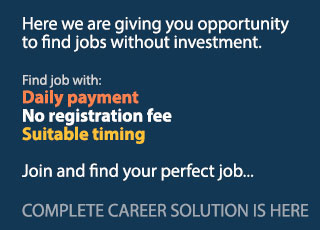 free data entry jobs without investment and registration fees